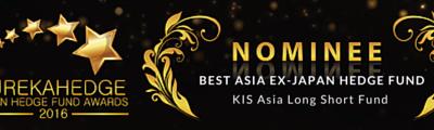 Eurekahedge Asian Hedge Fund Awards 2016